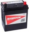 Аккумулятор HANKOOK 46B19L 40 A EN 370A R+ (тонкая клемма)