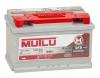Аккумулятор Mutlu SFB 75 A EN 750 A R+